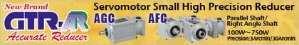 NISSEI Gear GTR - AGC_AFC series