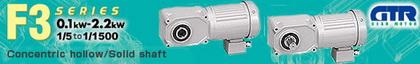NISSEI Gearmotor F3 series