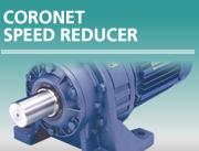 Shimpo_CORONET Speed reducer_ER Series