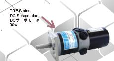 DC servo motor-www.tjsolution.com
