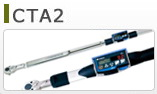 Tohnichi_Torque Angle Wrench_CTA2 series_Digital torque and angle wrench.