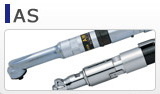 Tohnichi_power torque_AS series_Pneumatic angle wrenches, high speed fully automatic.